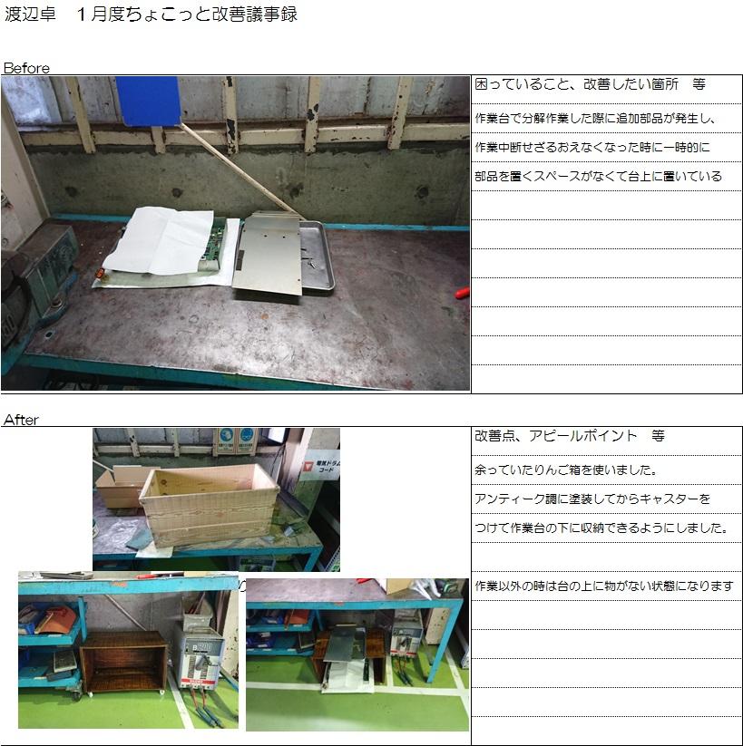 http://www.toyota-lf-aomori.co.jp/images/%E7%84%A1%E9%A1%8C.jpg