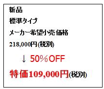 10HF価格.png