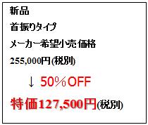 10HR価格.png