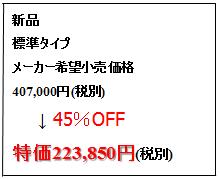15HF-N価格.png
