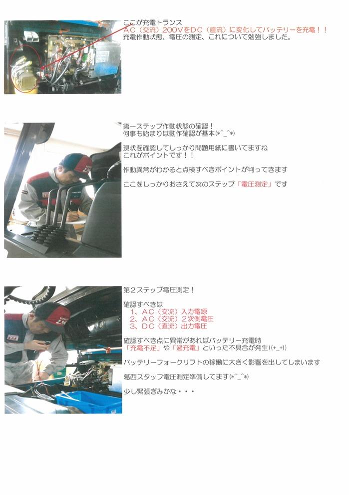 SKM_C45819030715541_0002.jpg