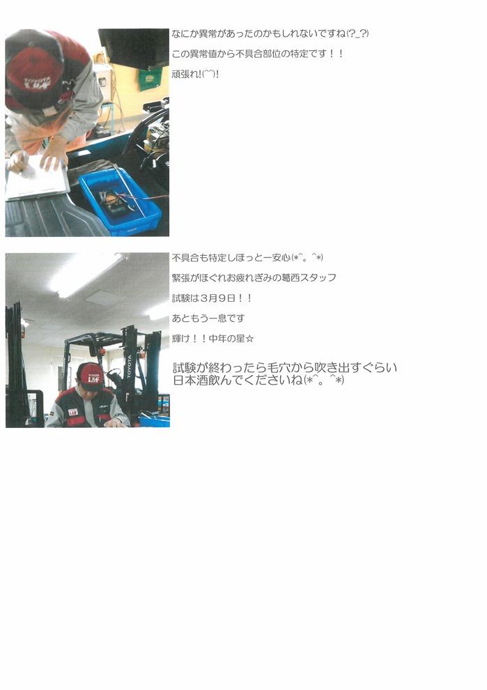 SKM_C45819030715541_0003.jpg