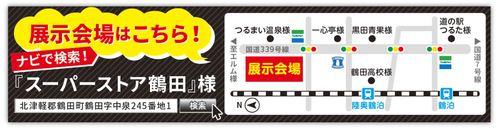 2021.08鶴田展示会マップ.JPG